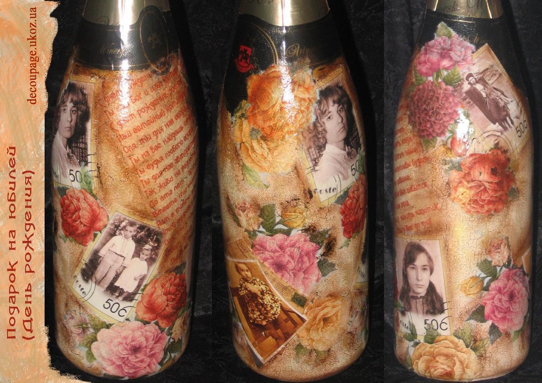 Декупаж бутылок и ваз для начинающих пошагово